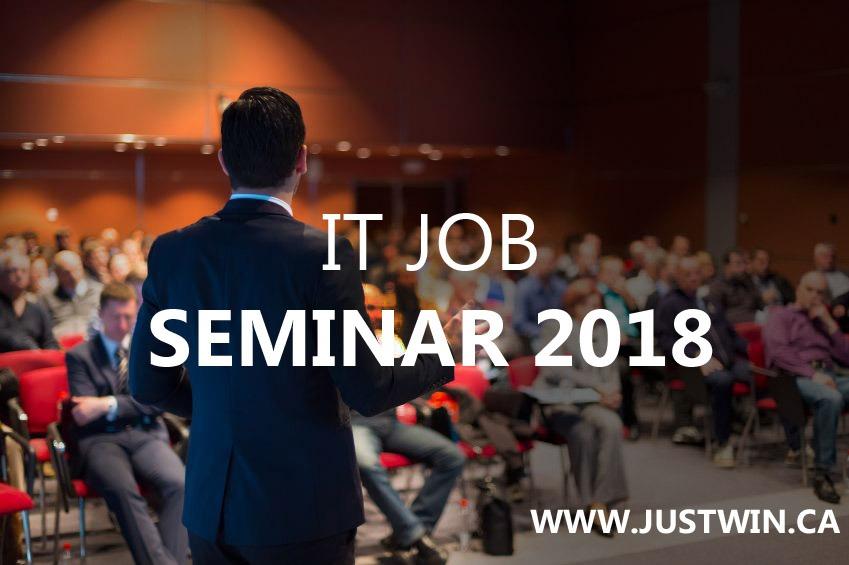 IT JOB Seminar – 2018